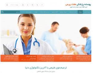 healthpress-size