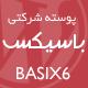 basix-small