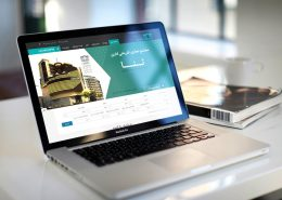 partiean-webdesign